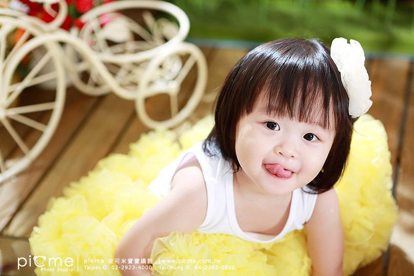 YouShin_0078.jpg