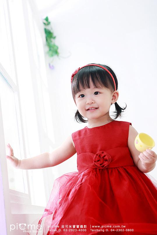 YouShin_0180.jpg