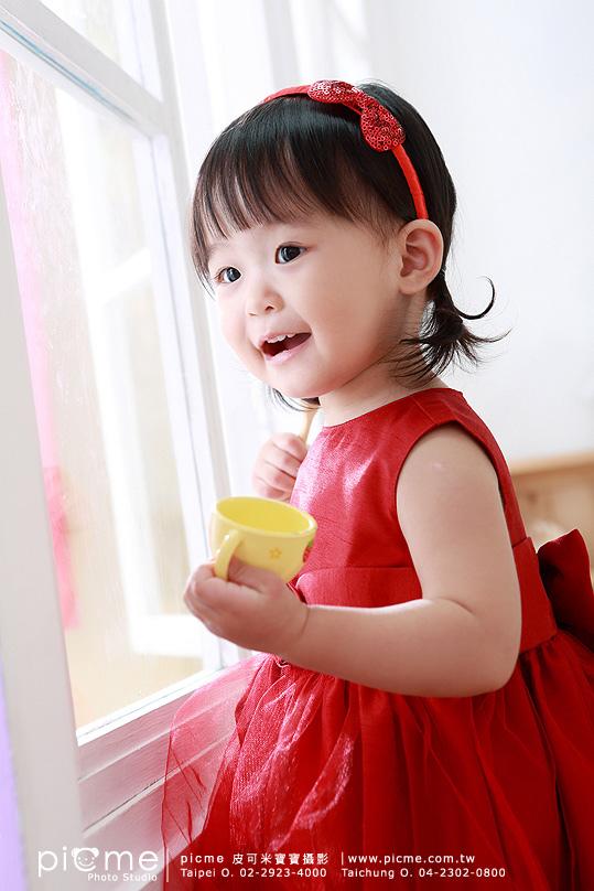 YouShin_0198.jpg