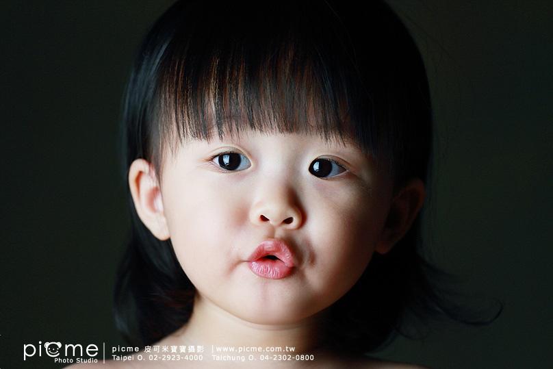 YouShin_0248.jpg