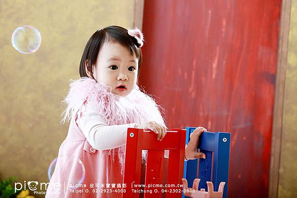 baby_140.jpg
