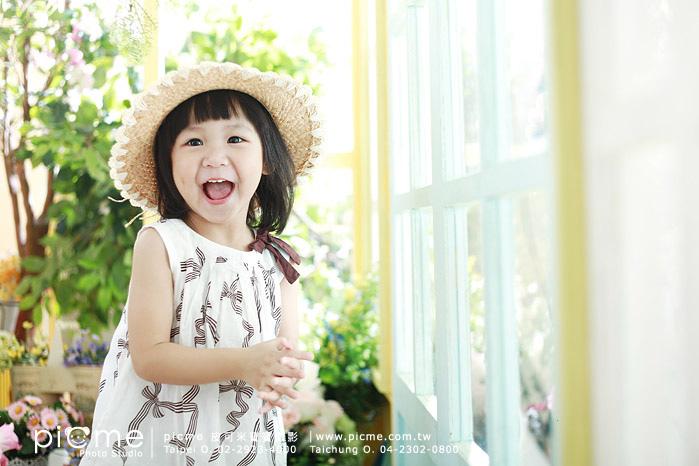 YoShi_0055.jpg