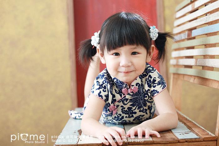 YoShi_0121.jpg