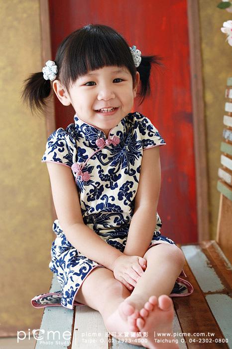 YoShi_0098.jpg