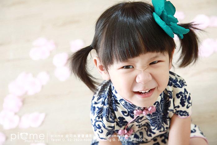 YoShi_0130.jpg