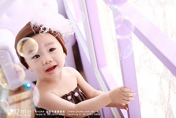 Shiangen_0224