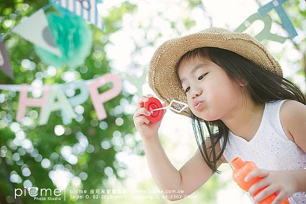 marcus_birthday_0063