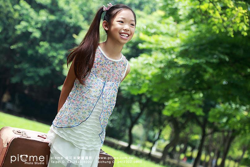 ChengYuan_0266