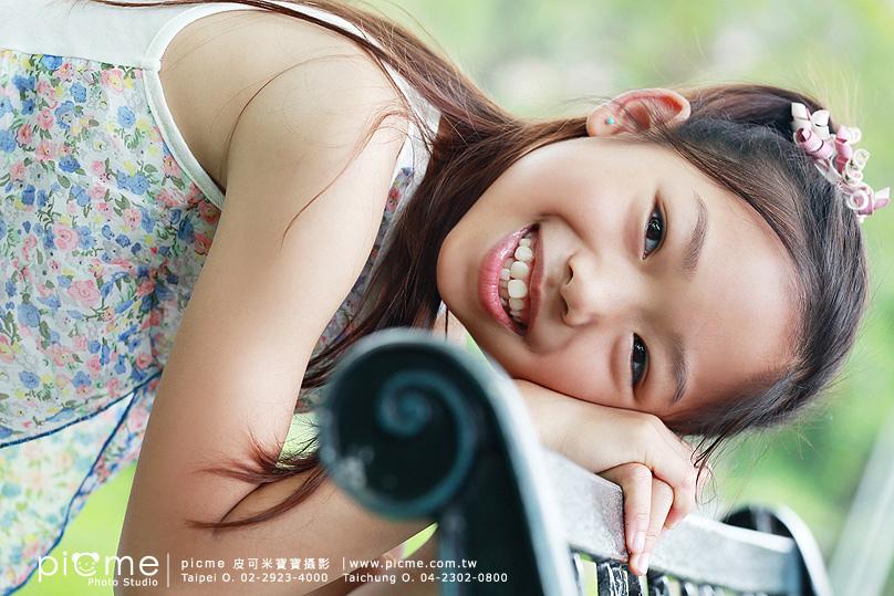 ChengYuan_0333