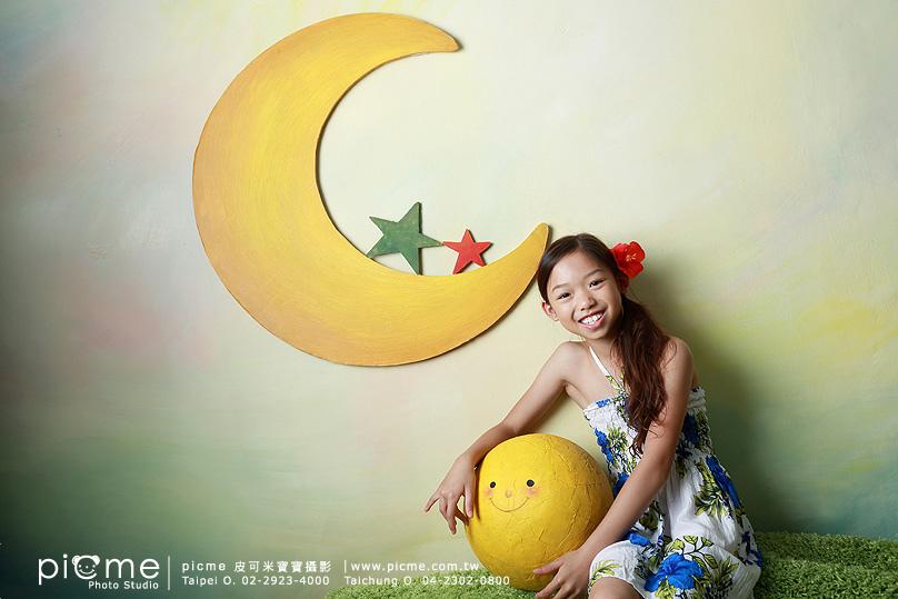 ChengYuan_0540