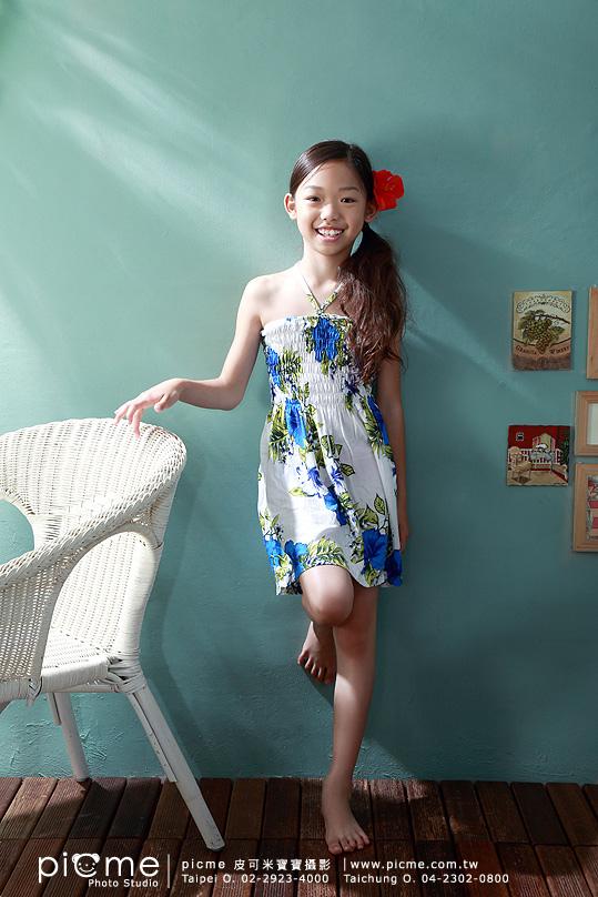ChengYuan_0519