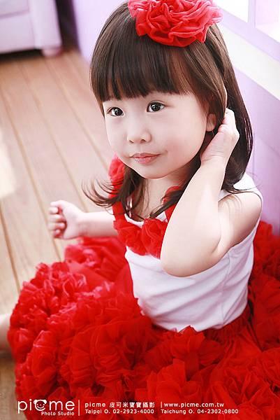 Yumi0129.jpg