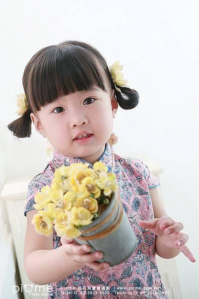 Yumi0239(裁直式).jpg