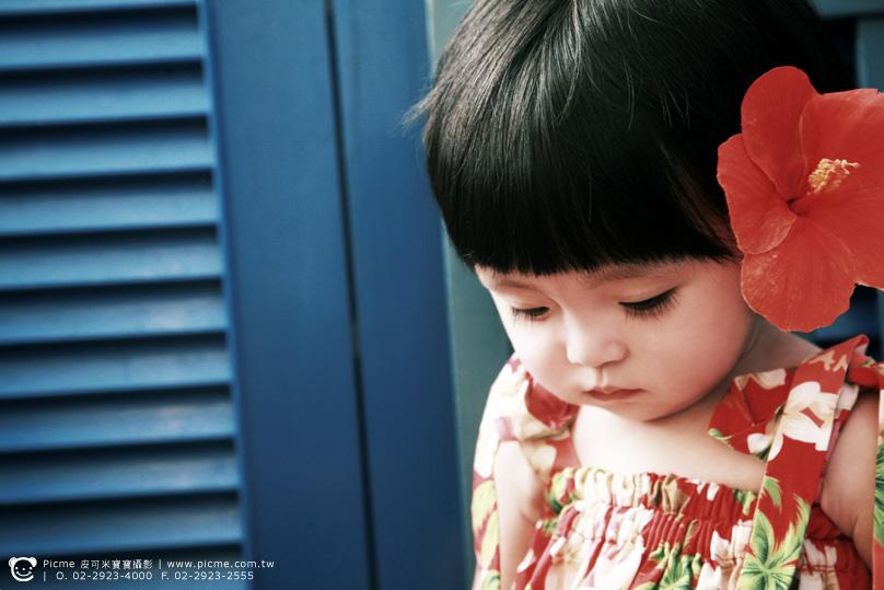 YuanShi_0040.jpg