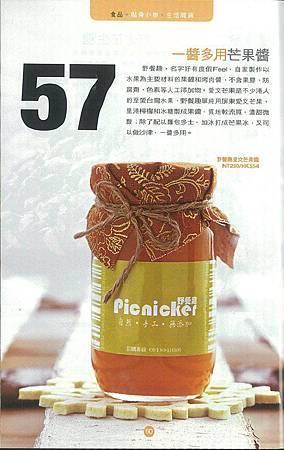 香港雜誌報導-3.jpg