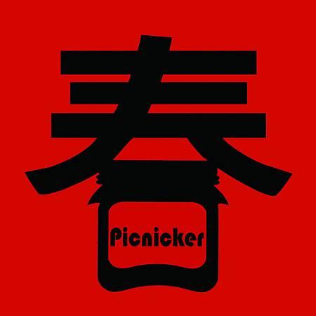 sticker3_1.jpg