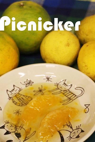 檸檬椪柑.jpg