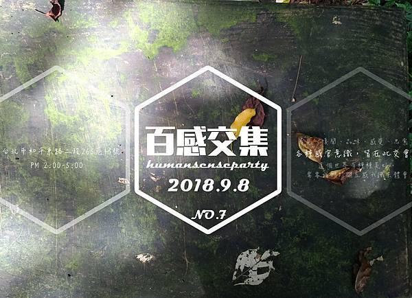 百感交集7.jpg