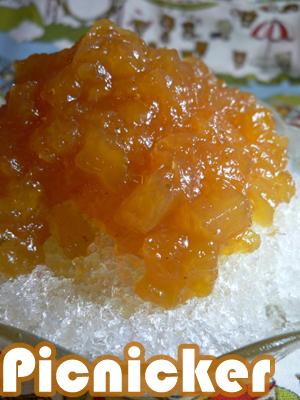 熱帶水果冰.jpg