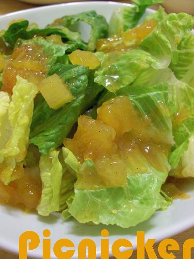 熱帶水果沙拉.jpg