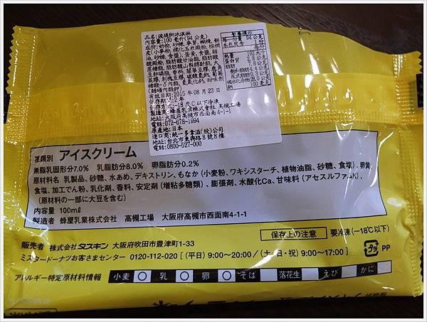 DSCF7546.JPG