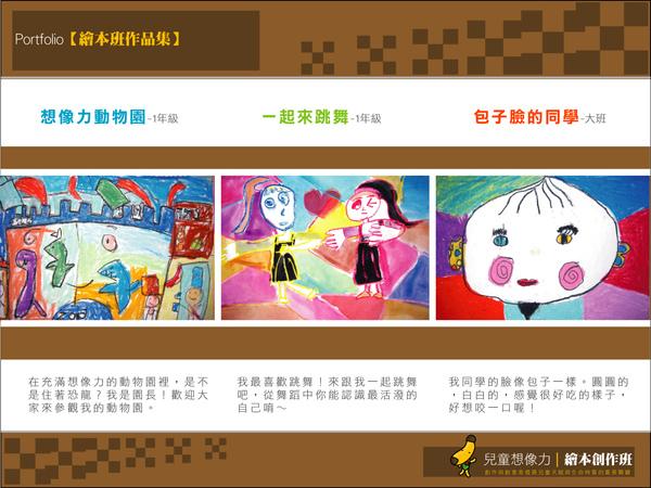 2010皮克丘簡介11.jpg