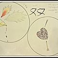 2013-01-26 20.20.40