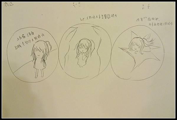 2013-09-07 21.32.55.jpg