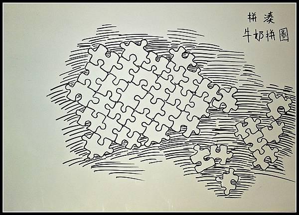 2013-09-28 21.55.06