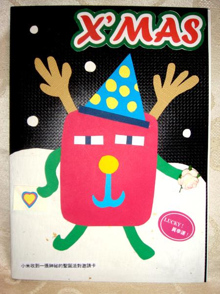 【小米的聖誕節】立體繪本