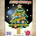 【小米的聖誕節】立體繪本2