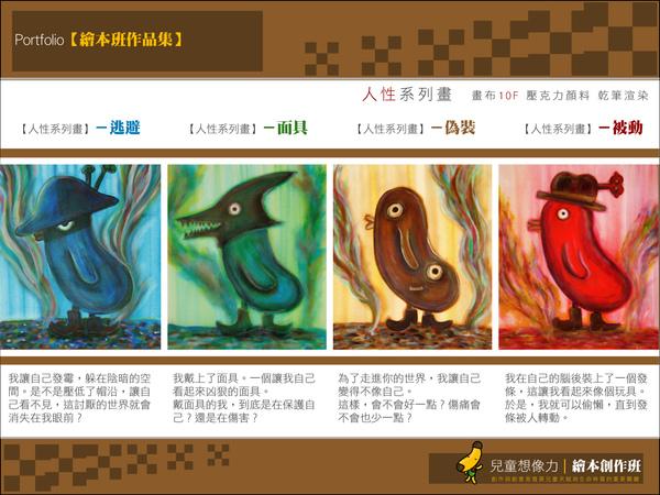 2010皮克丘簡介10.jpg