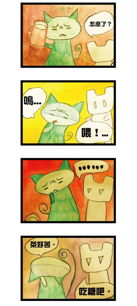 雪凡的四格漫畫.jpg