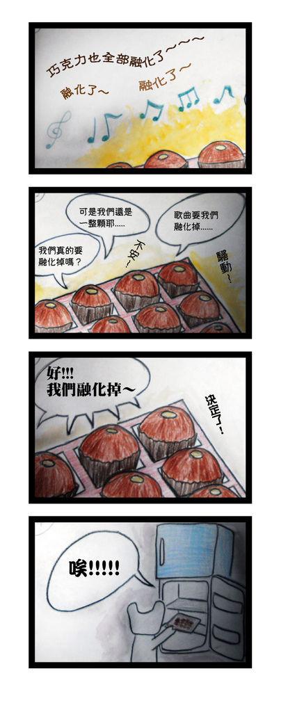 巧克力的下場by老鼠.jpg