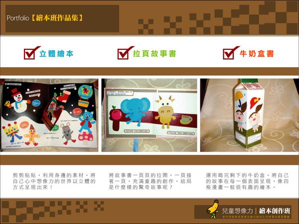 2010皮克丘簡介9.jpg