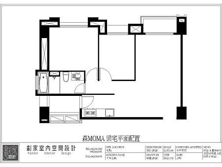 平面圖劃家1森MOMA0816-Model.jpg