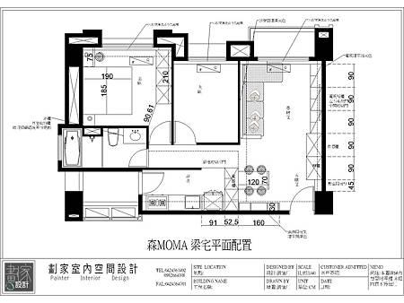 平面圖劃家1森MOMA08162-Model.jpg