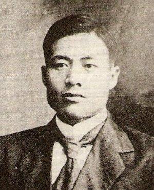 Chiang_Wei-shui.jpg