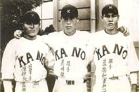 臺灣嘉義農林棒球隊主力_KANO_Baseball_Team_members_of_TAIWAN