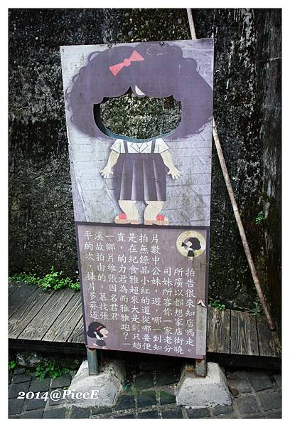 IMG_7906_副本.jpg