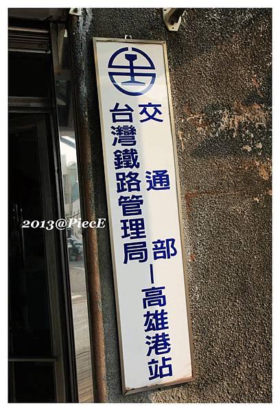 IMG_0067_副本.jpg