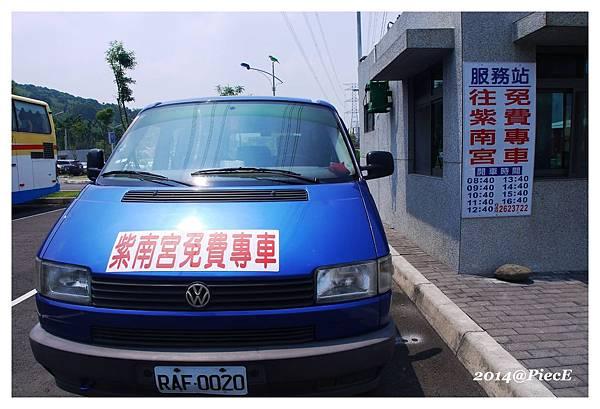 P1490780_副本.jpg
