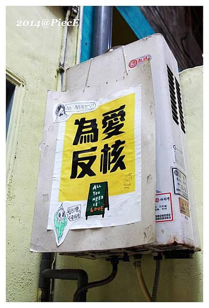 IMG_8716_副本.jpg