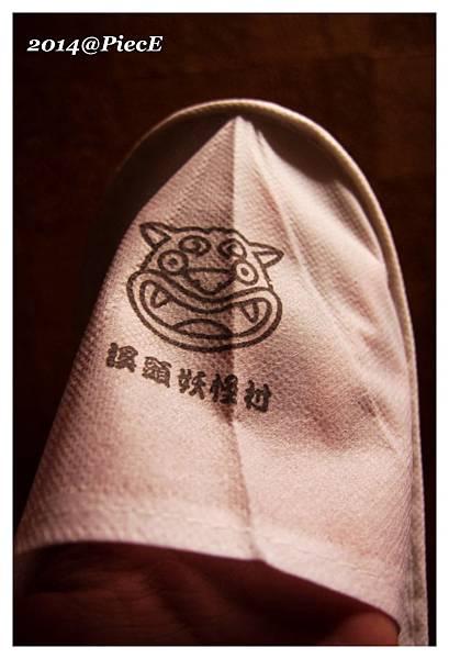 P1490921_副本.jpg