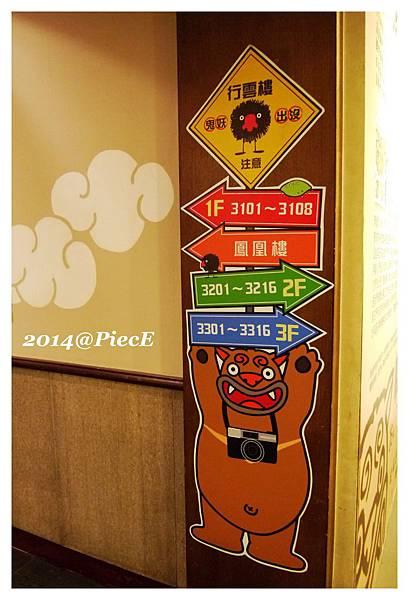 P1490982_副本.jpg