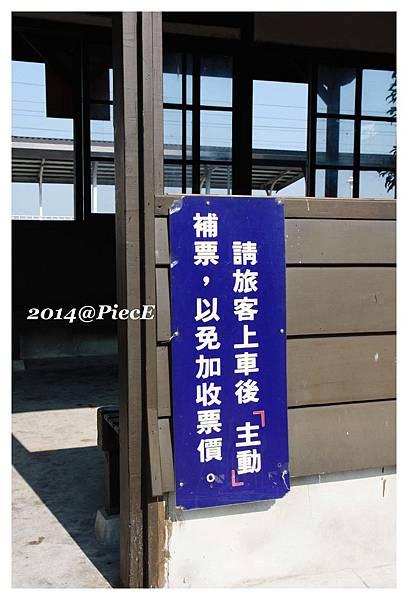 IMG_0182_副本.jpg