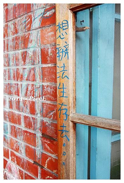 IMG_9984_副本