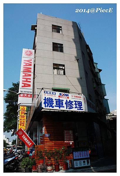 IMG_1784_副本.jpg