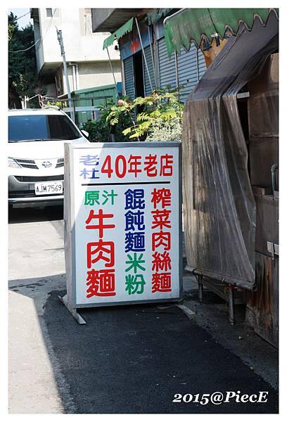IMG_2537_副本.jpg