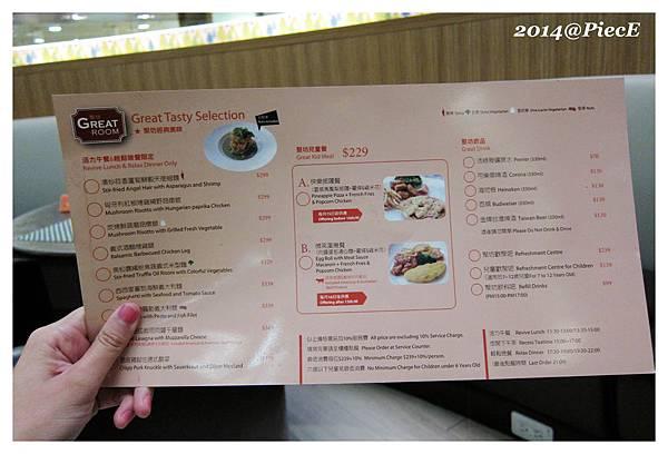 IMG_2846_副本.jpg
